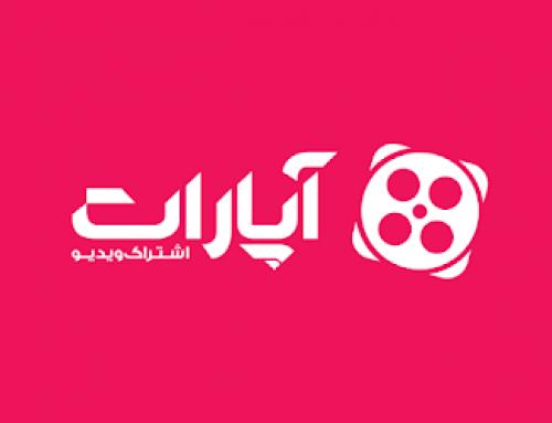 کانال آپارات دامون افتتاح شد