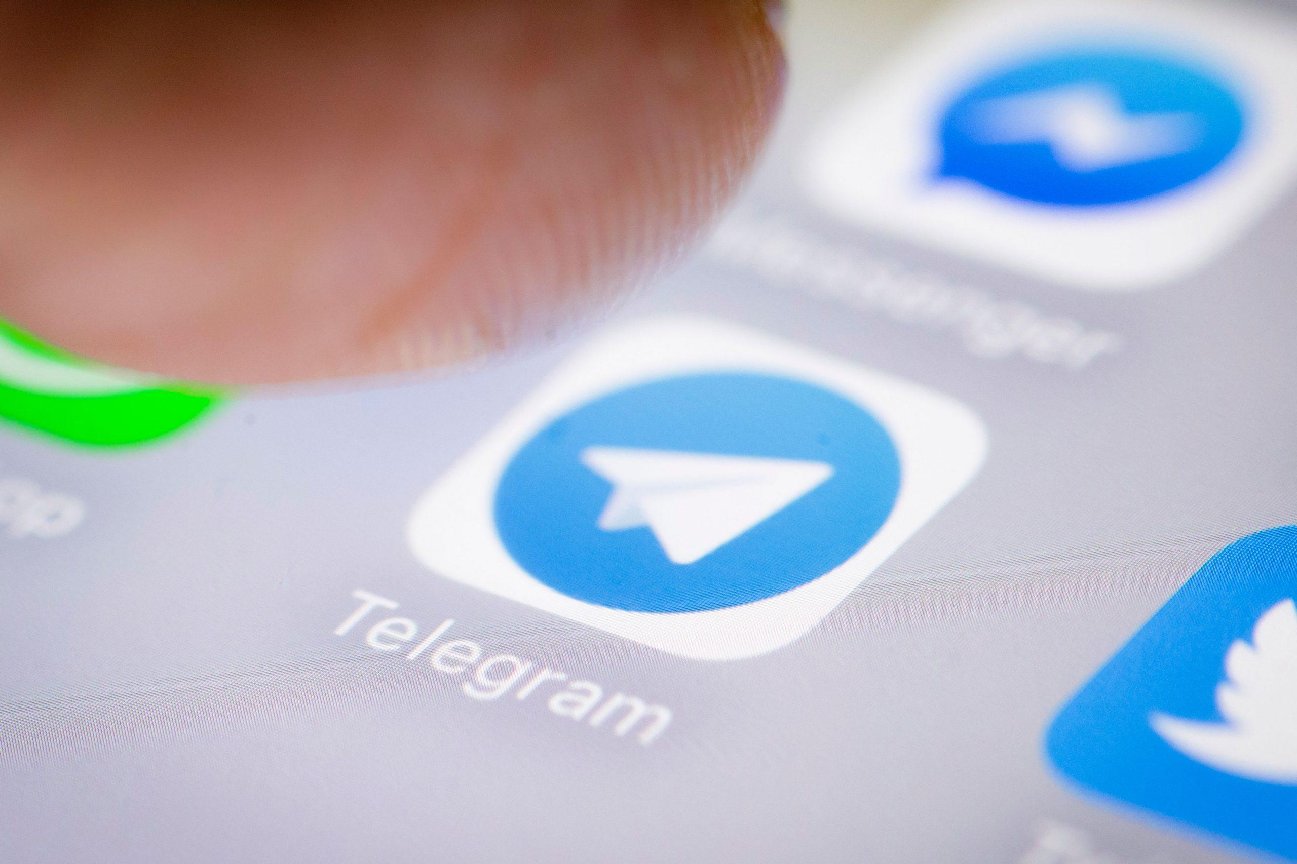 تلگرام دامون