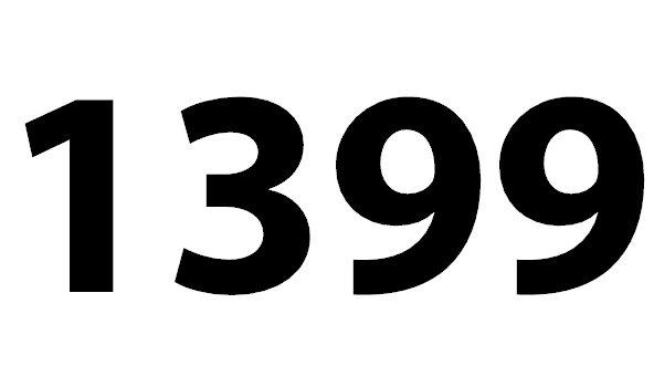 سال ۱۳۹۹